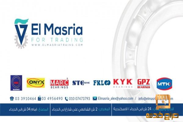 المصرية للتجارة للرولمان بلي