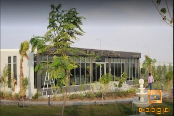 أرض للبيع بمدينة تلال الشارقة