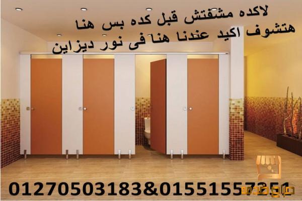 سعر حصرى على سعر كومباكت مصر