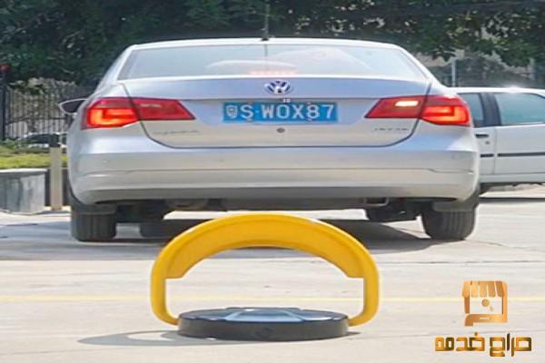 جهاز حاجز مواقف مواقف السيارات