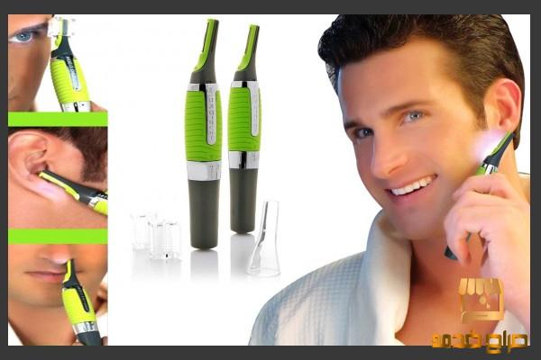 أداة Micro Touch Max لازالة الشعر