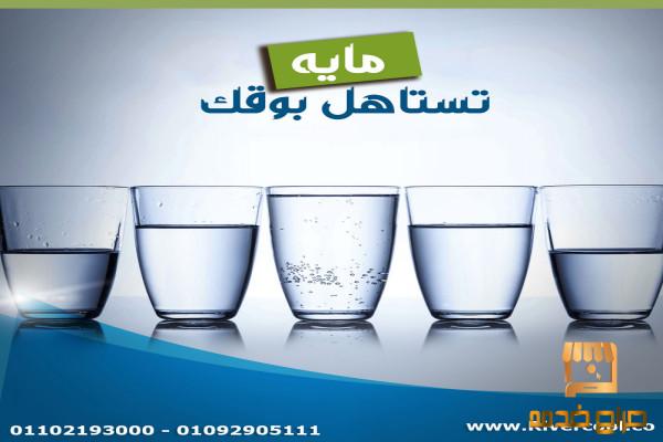 اسعار  فلاتر المياه اليوم