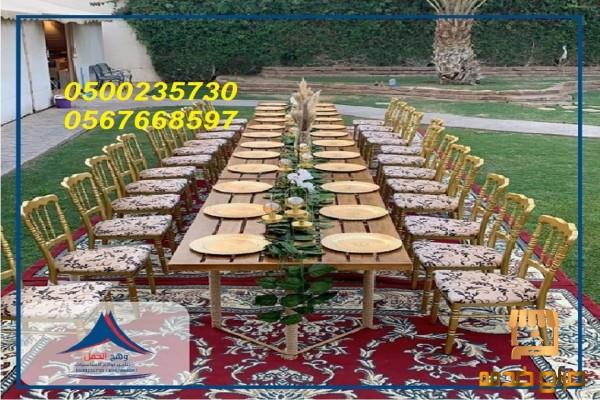 طاولات طعام وبوفيه