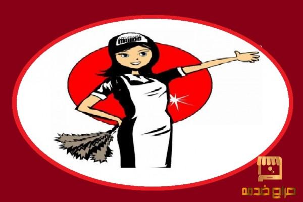 خادمات من جميع الجنسيات تنازل