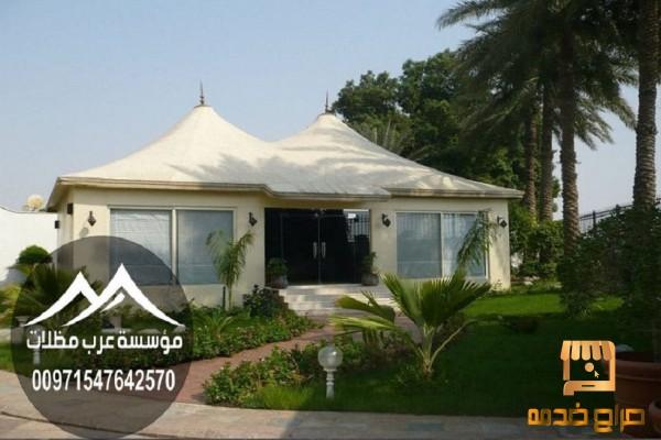 مجالس خيام عربية جديدة