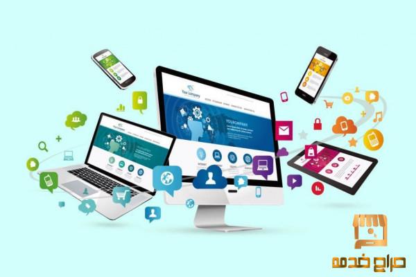 تصميم مواقع وتسويق