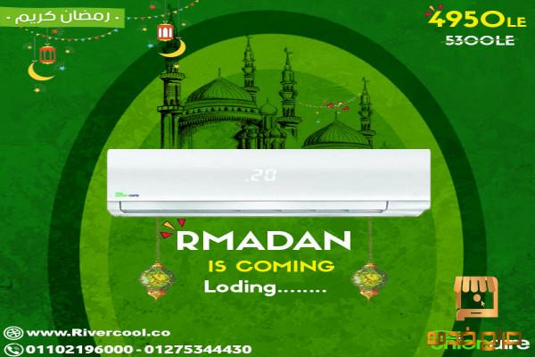اقوي عروض رمضان تكييف يونيون اير