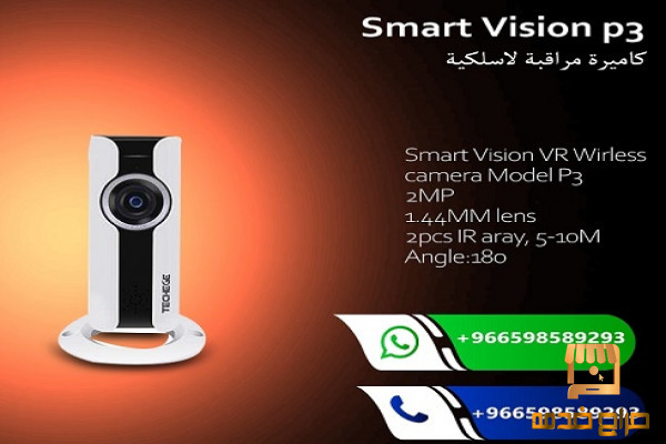 كاميرات مراقبة ليلية نهارية