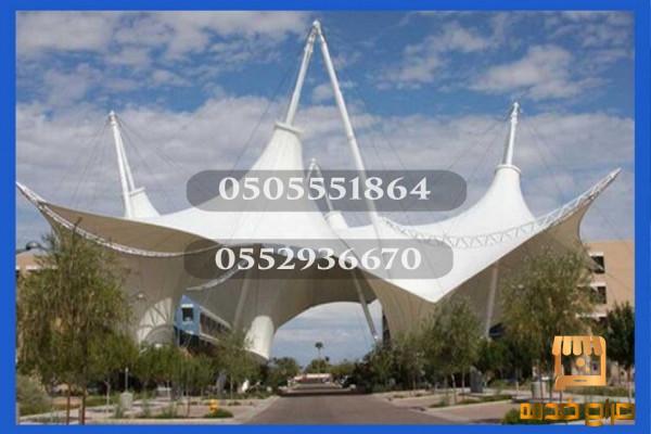 نقدم احدث تصاميم المظلات في السعودية