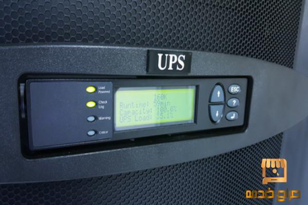 جهاز مانع انقطاع التيار الكهربائي UPS
