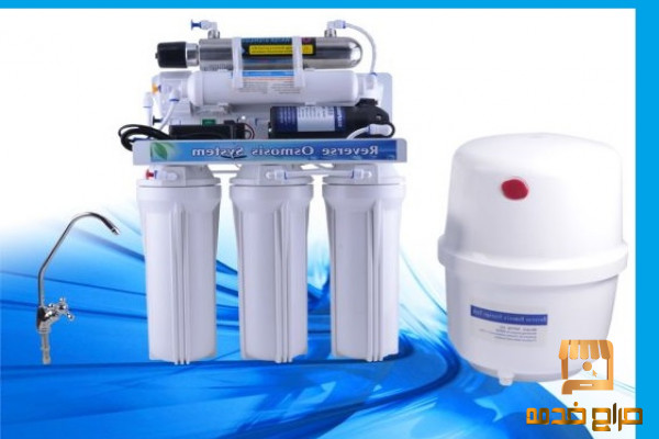 فلتر مياه سبعه مراحل للبيع