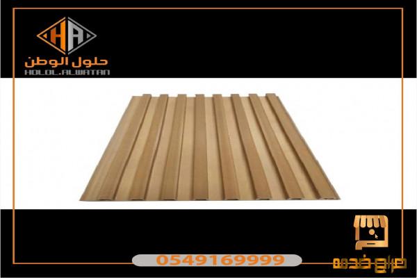 مقاولات اعمال بديل الخشب