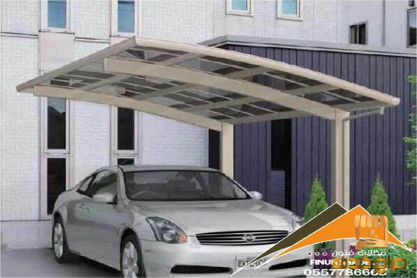 احدث تصميمات مظلات السيارات