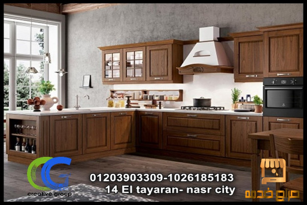تصميم مطبخ القاهرة