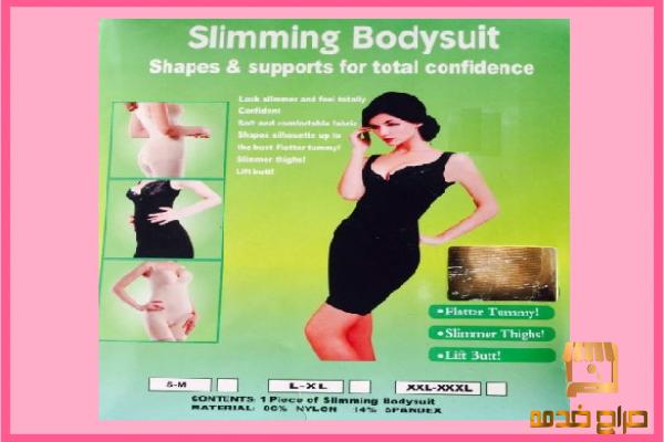 كورسية slimming bodysuit
