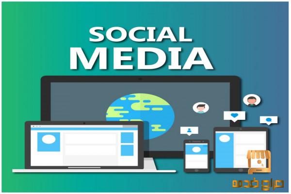 خدمات التسويق الالكتروني في الدمام