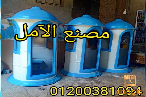 بيع اكشاك فى مصر مصنع الآمل