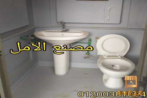 حمامات فيبر جلاس الآمل اكوا