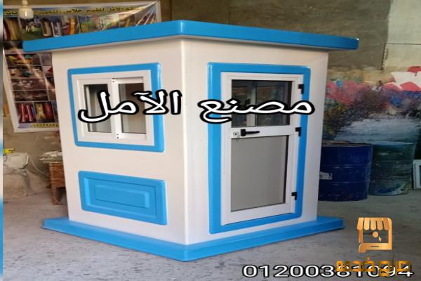 مصنع اكشاك الاول فى مصر
