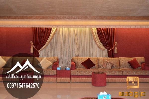 مقاول خيام في الإمارات