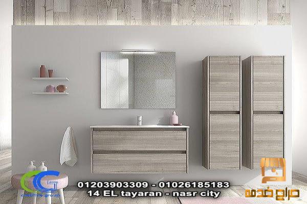 احدث وحدات حمام بافضل سعر في مصر