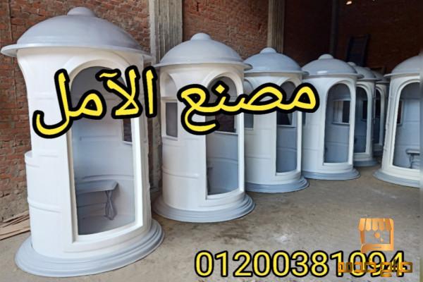اكشاك آمن للبيع مصر