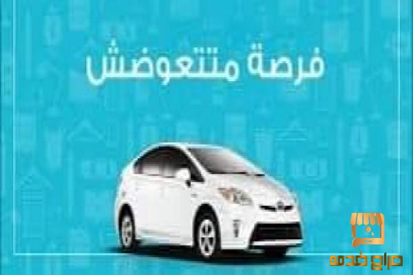 مطلوب سيارات للايجار بعقد سنوى