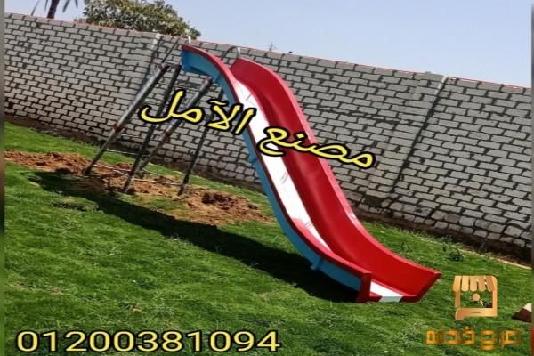 شركه العاب اطفال فى مصر